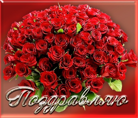http://4put.ru/pictures/max/328/1008627.jpg