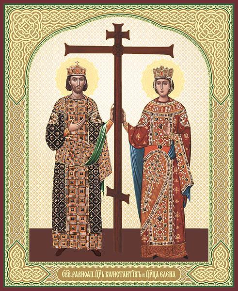 Елены и Константины, с Днем Ангела !!!