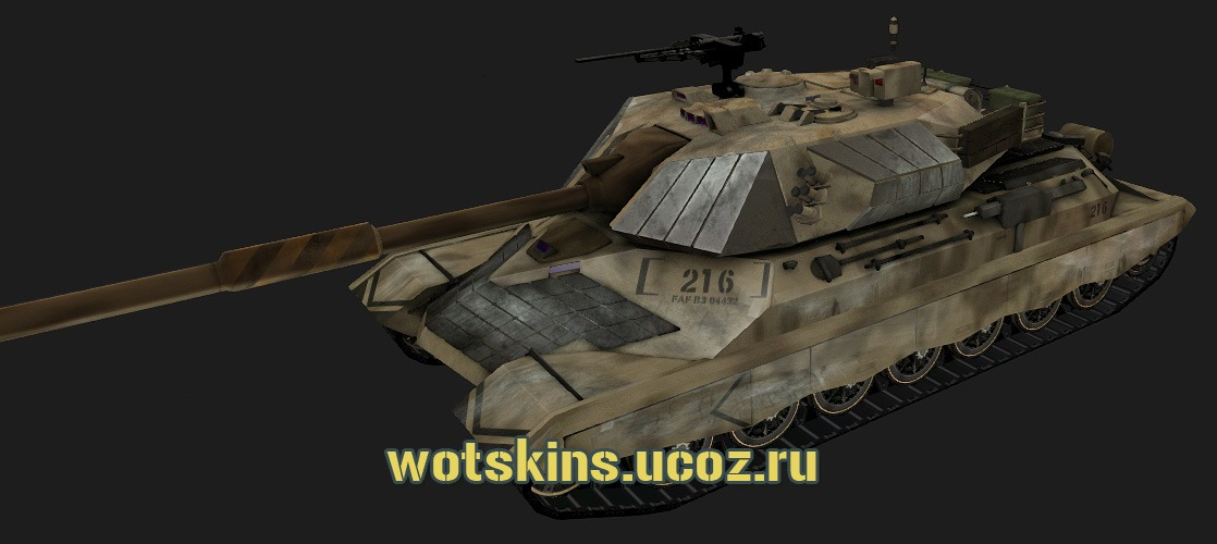 world of tanks modern sound mod