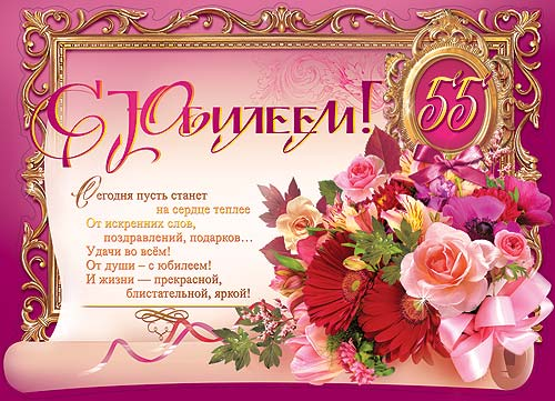 http://4put.ru/pictures/max/337/1035779.jpg