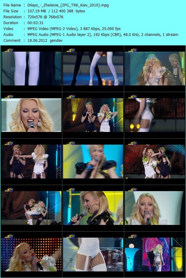 http://4put.ru/pictures/max/345/1060249.jpg