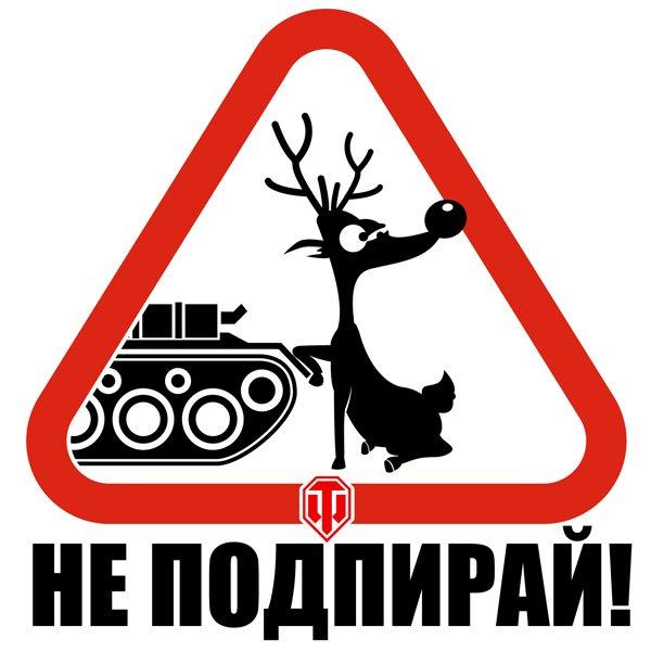 какой прем танк для фарма серебра лучше. - Помогите выбрать - Официальный форум игры World of Tanks - Страница 2