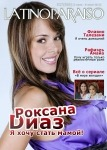 http://4put.ru/pictures/max/353/1085191.jpg