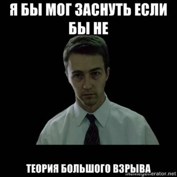 http://4put.ru/pictures/max/353/1086835.jpg