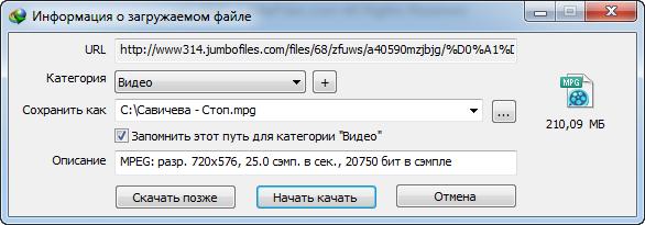 http://4put.ru/pictures/max/355/1092005.jpg