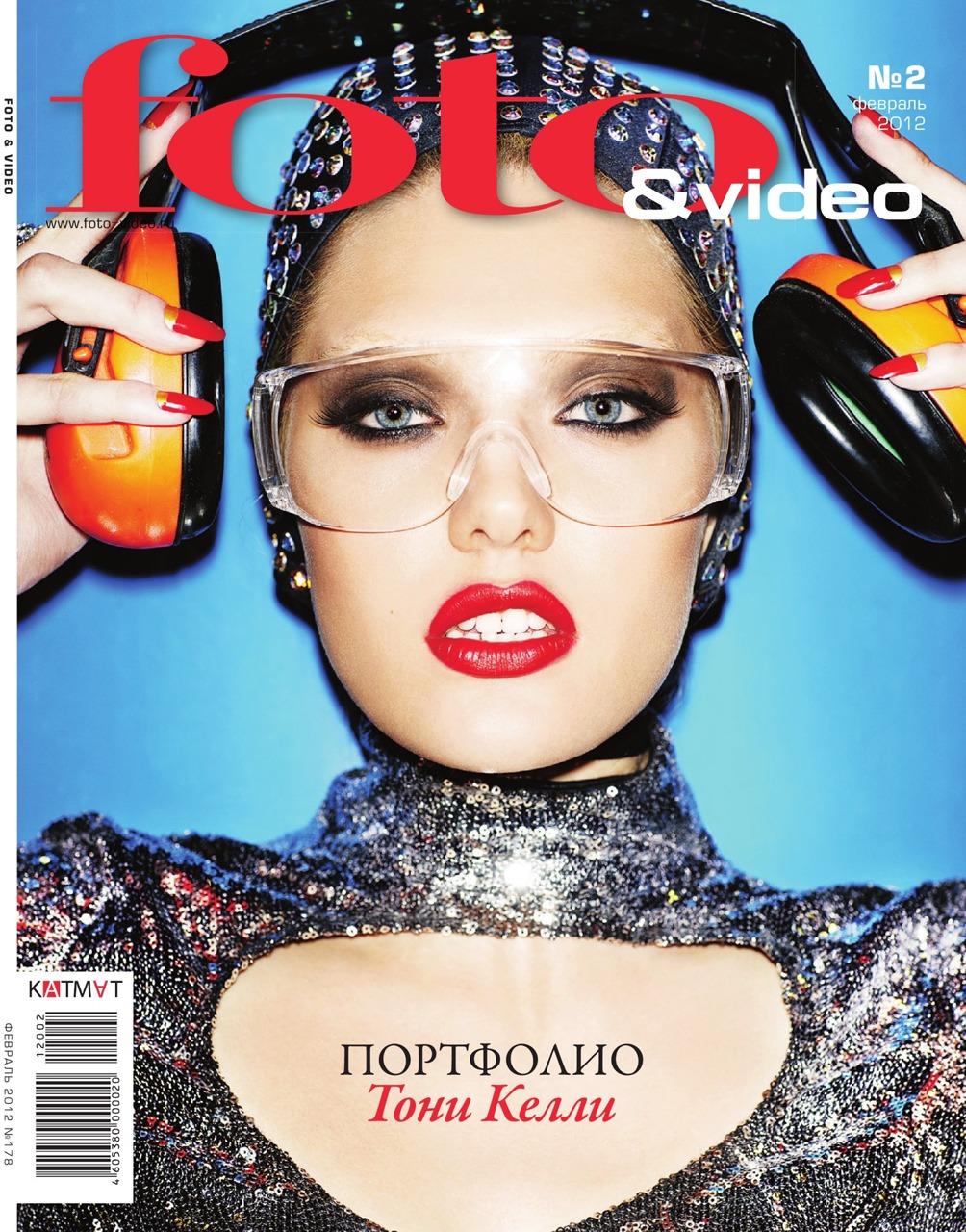 Foto & Video - популярный журнал, посвященный фототехнике и