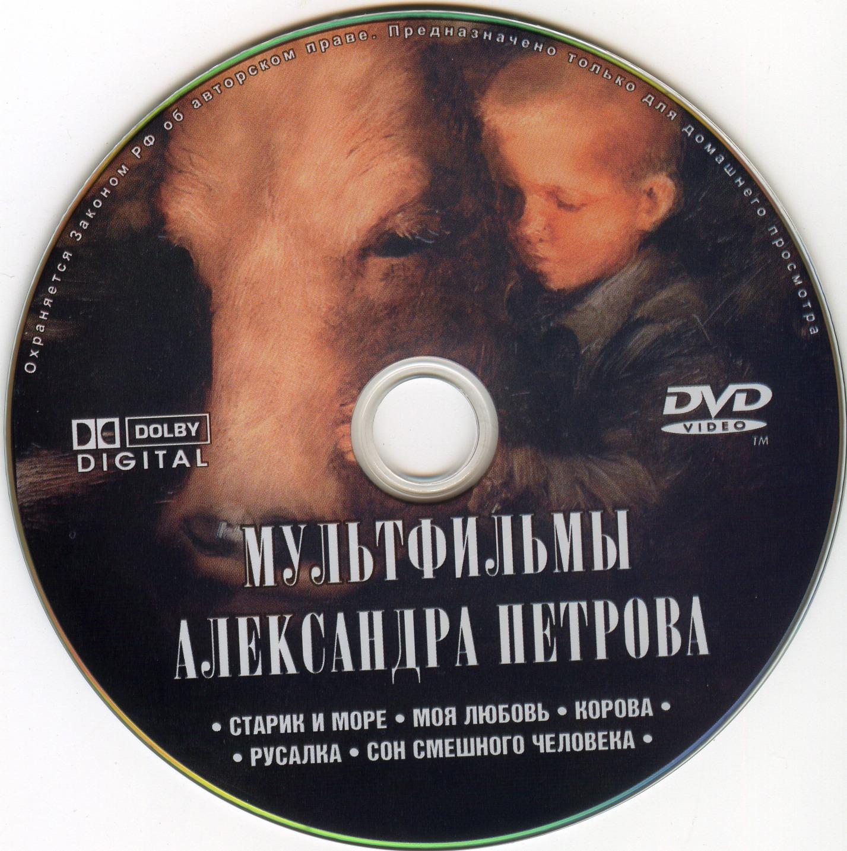 Аудиосказка Приключения Чиполлино