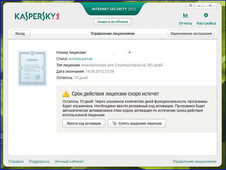 Добавление сертификата подлинности сервера