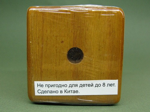 Занимательные головоломки №14 Магический куб фото, обсуждение