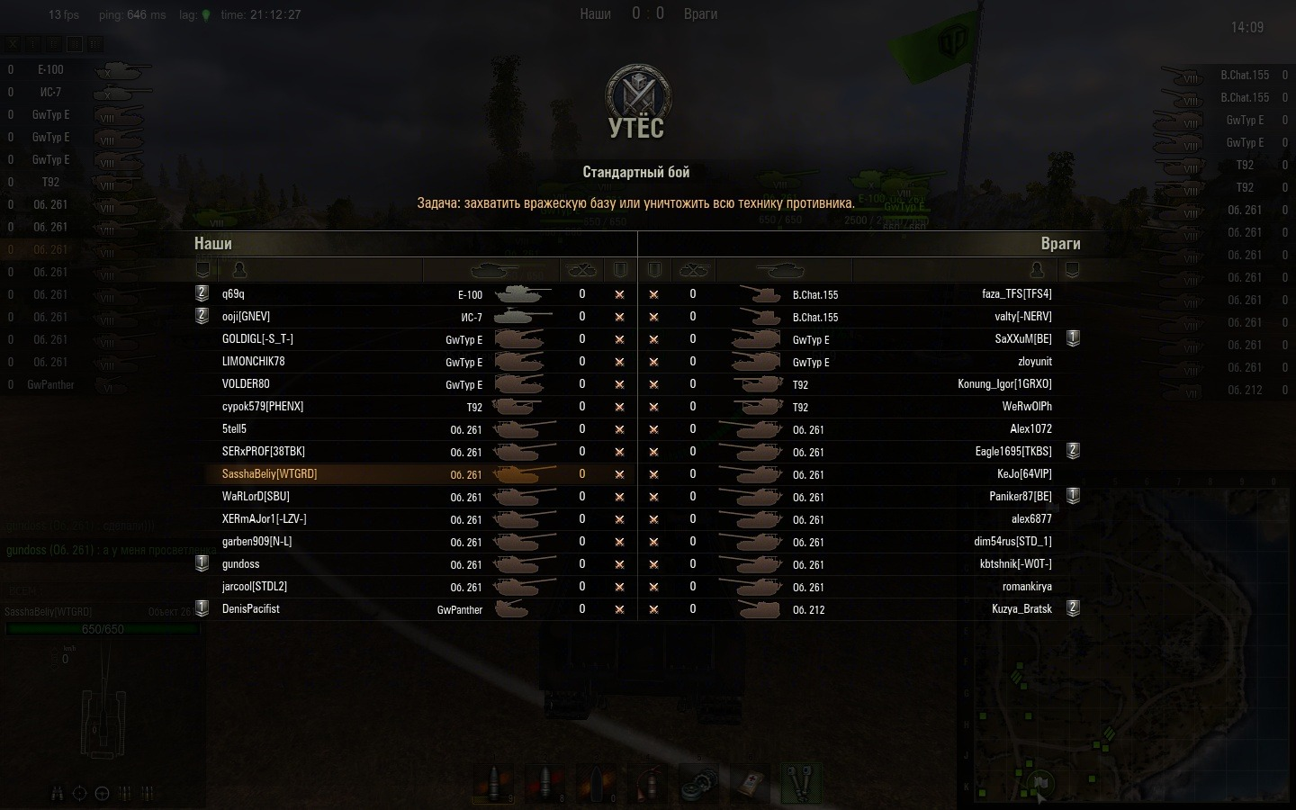 world of tanks matchmaking fixed Find world of tanks advanced tips that help seasoned world of tanks players  enemies can be fixed by setting up  world of tanks match is different.