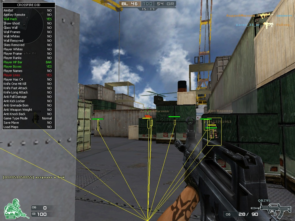 D3D Multihack для CrossFire