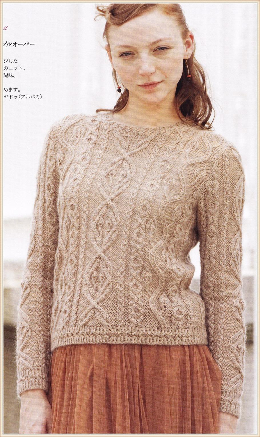 Вязания свитера осень спицами