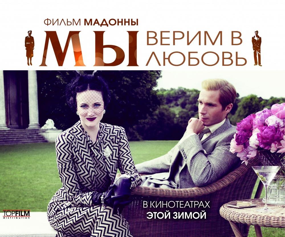 http://4put.ru/pictures/max/392/1206154.jpg