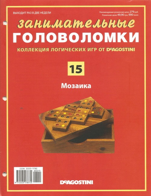 Занимательные головоломки №15 Мозаика фото, обсуждение