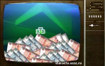 Самые прибыльные телеканалы России 2008