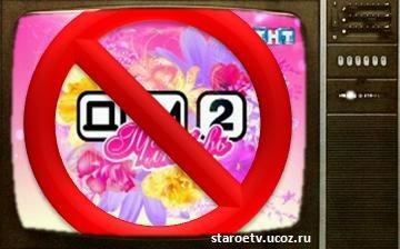 Пресненский суд запретил Дом-2 до 23.00