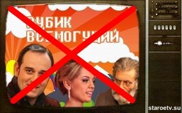 Армяне попросили закрыть телешоу