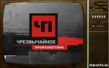 В Минске пропала съемочная группа