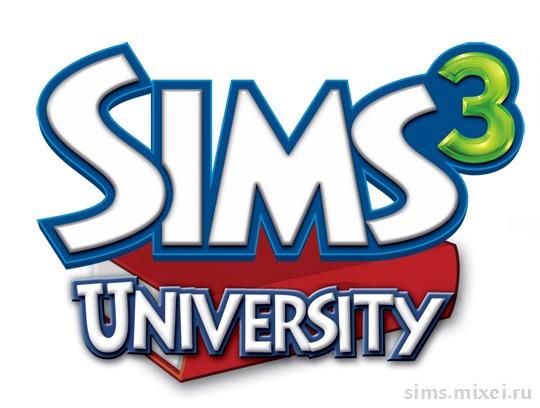 the Sims 3 Университет