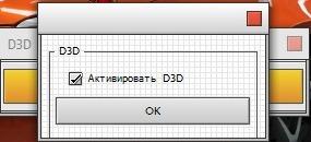D3D Lite Loader (HLBOT) для Crossfire