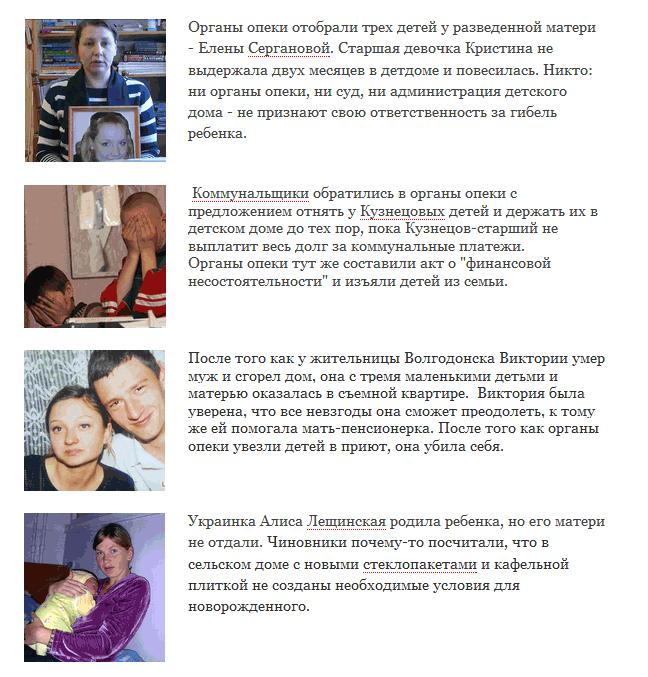 Порно затрахали толпой маленькую девочку украинку