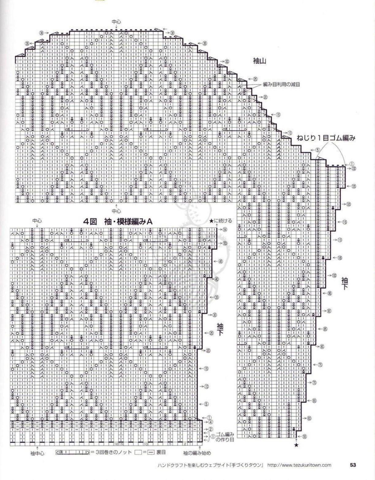 Японский костюм спицами схема