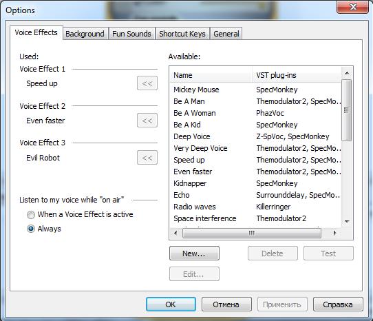 Присутствует. Разработчик. v2.0.40.0. Версия. Платформа