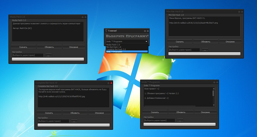 Генератор вирусов скриншот