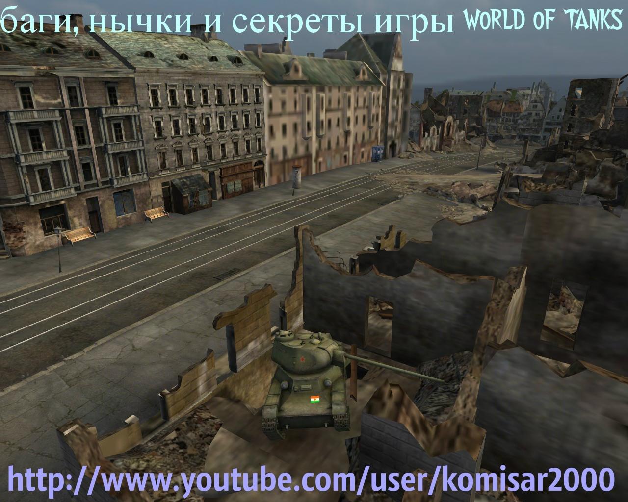 ворлд оф танки видео: