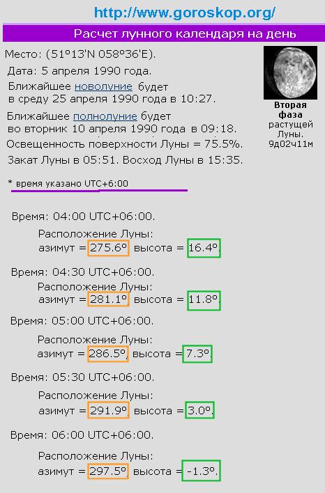 http://4put.ru/pictures/max/433/1332767.jpg