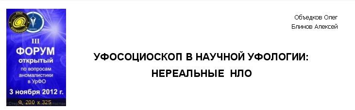 http://4put.ru/pictures/max/434/1333929.jpg