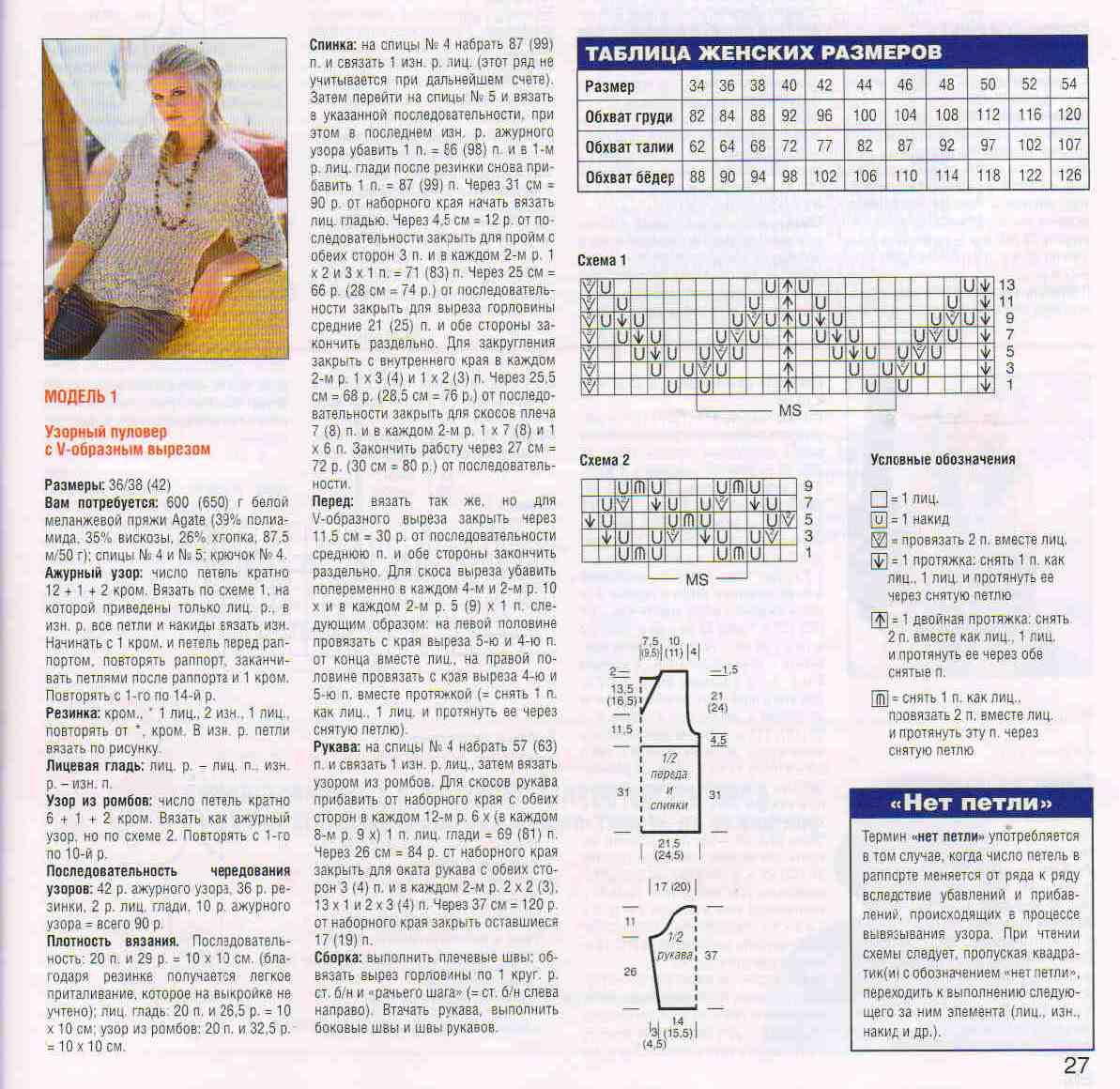 Наборы для вышивания в технике лонгстич Vervaco 3