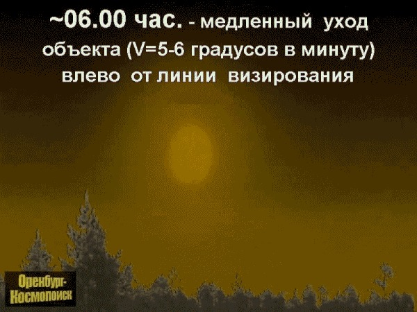 http://4put.ru/pictures/max/439/1349548.jpg