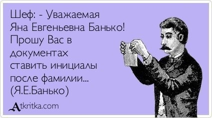 Прикольно - Страница 9 1352462