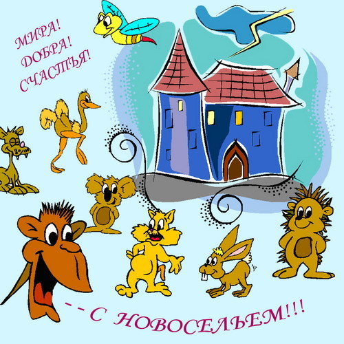 http://4put.ru/pictures/max/442/1359690.jpg