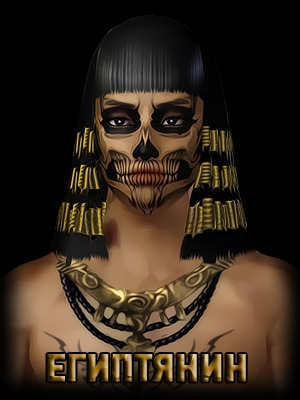 изображение египтянина: