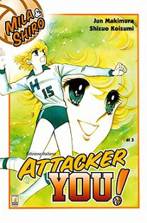 attacker封面番号