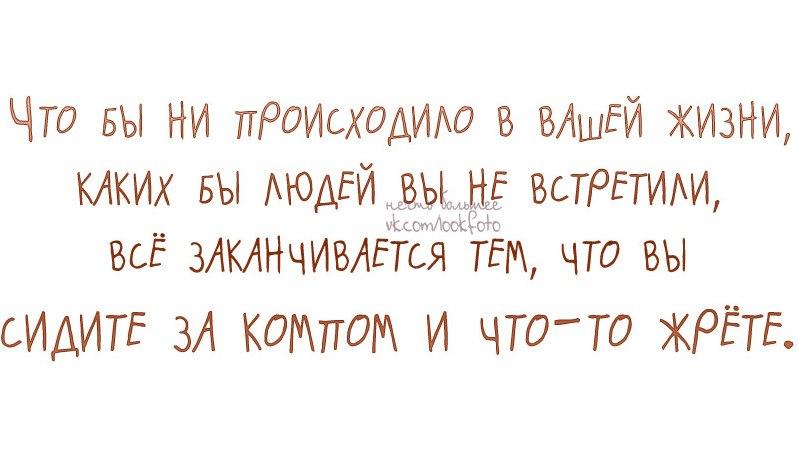 Прикольно - Страница 9 1415050