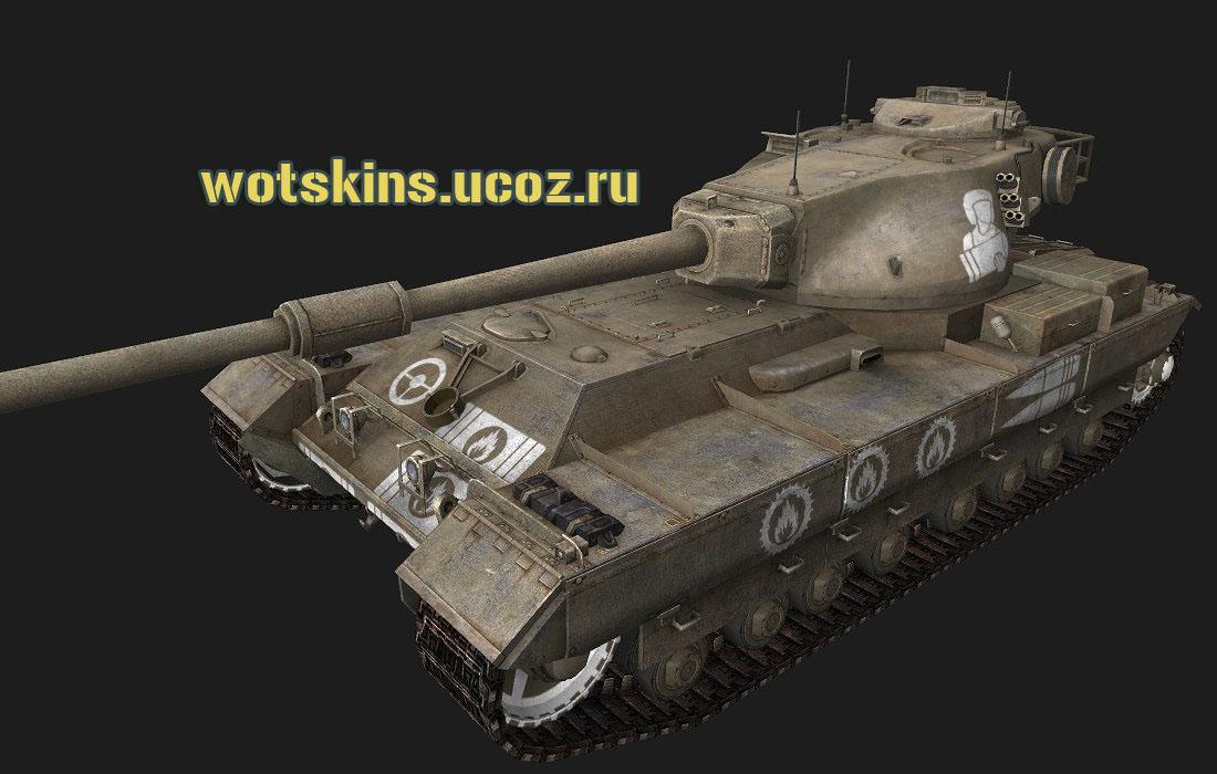 Файл-архив содержит в себе шкурки (текстуры) с зонами пробития популярных танков всех наций.  Максимальное качество.