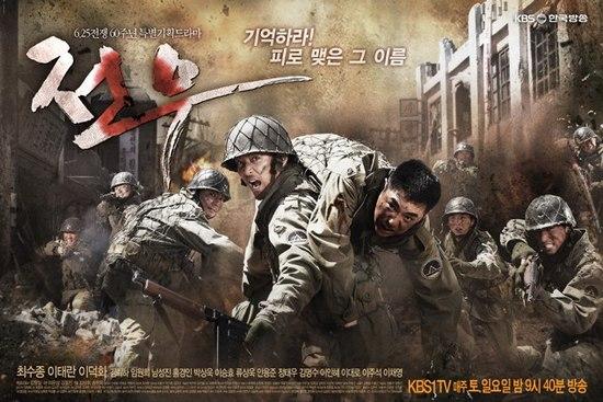Товарищи / Jeonwoo / Comrades / 2010 / HDTVRip