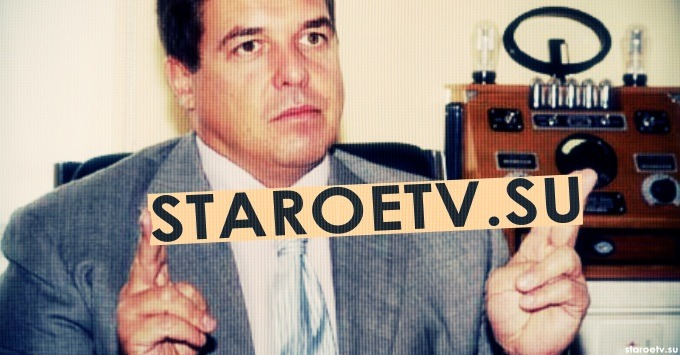 Александр Любимов ответил на вопросы пользователей staroetv.su