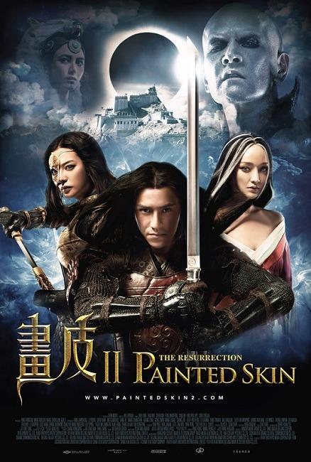 Раскрашенная кожа 2 / Painted Skin: The Resurrection / Hua Pi 2 (2012) DVDRip