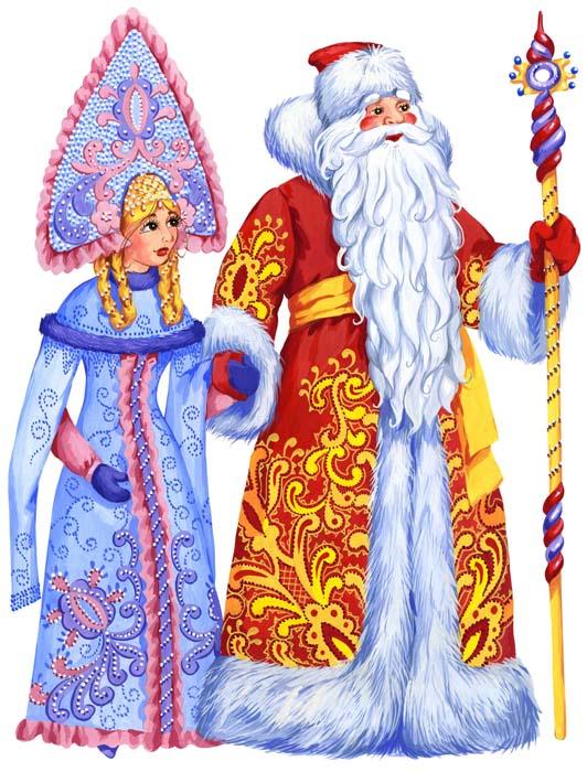 Новогодние открытки дед мороз и снегурочка