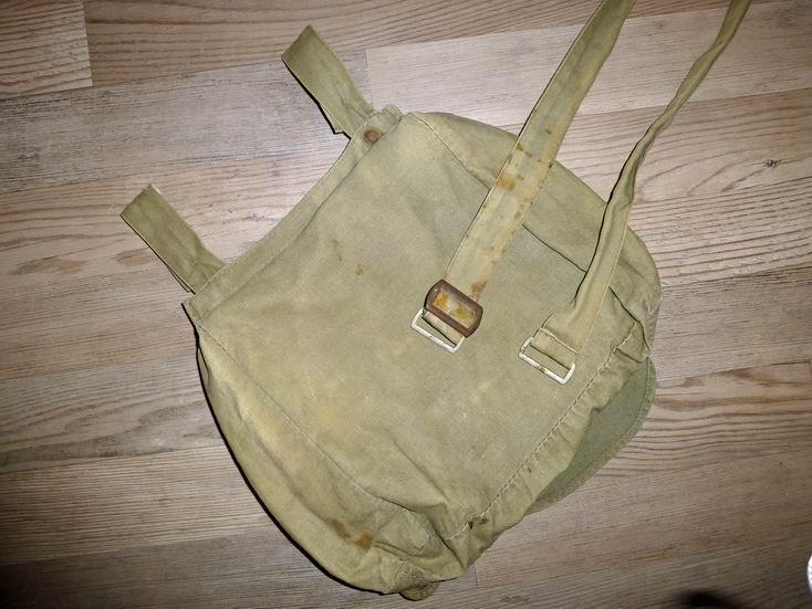 Сухарная сумка с ремнем. послевоенная или гитлерюгент, сложно сказать.  По этому продается как послевоенная.
