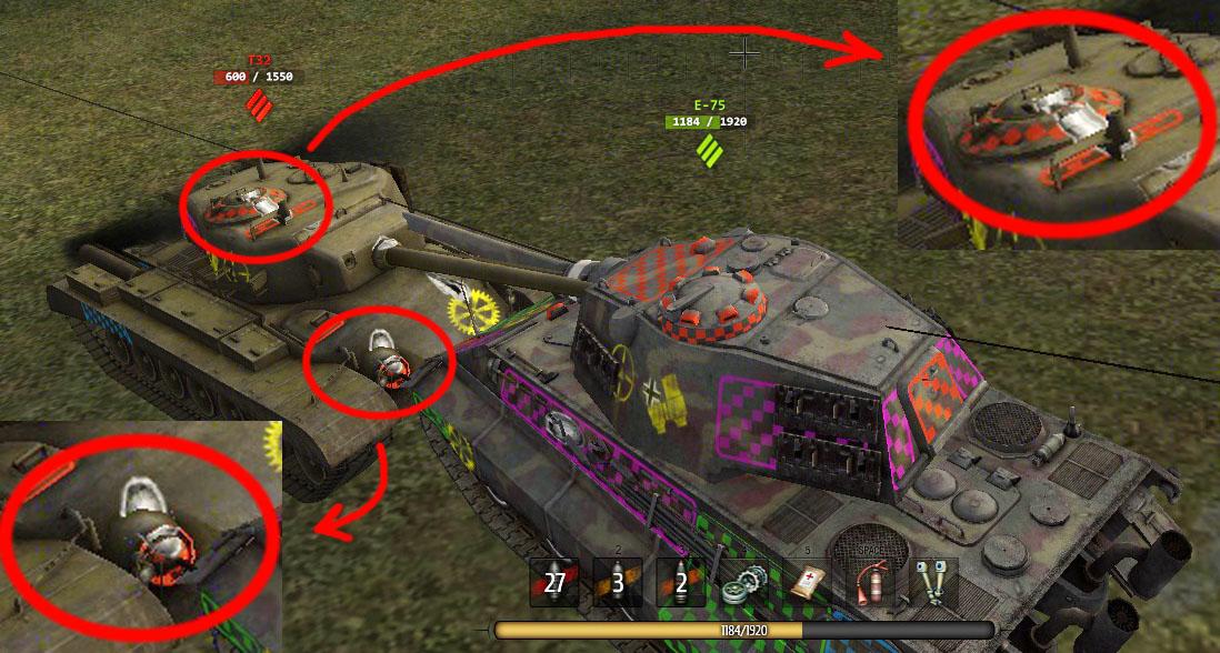 мест во лбу танка является