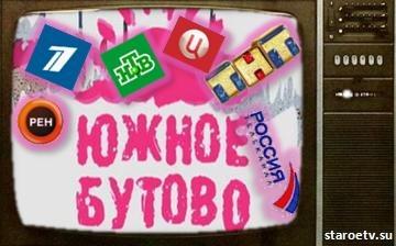 Новый телесезон. Что будут показывать на крупнейших каналах России