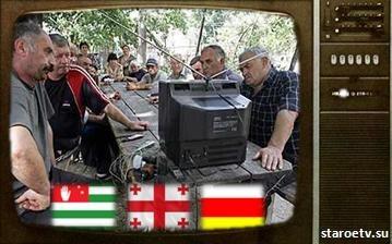 Грузия оштрафовала российские телеканалы [обновлено]