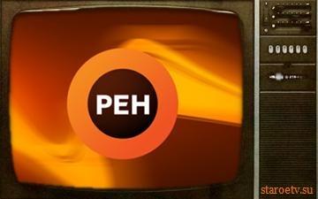 Новый сезон 2009—2010 на РЕН ТВ