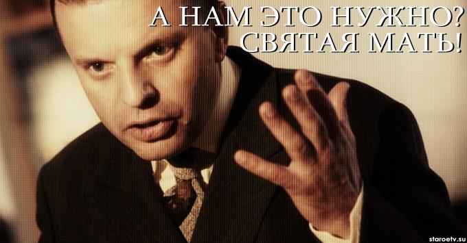 Леонид Парфёнов отреагировал на фильм «Не верю!» и упрёки своего ученика Бориса Корчевникова