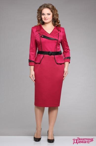 Одежда Больших Размеров Знатная Дама С Доставкой